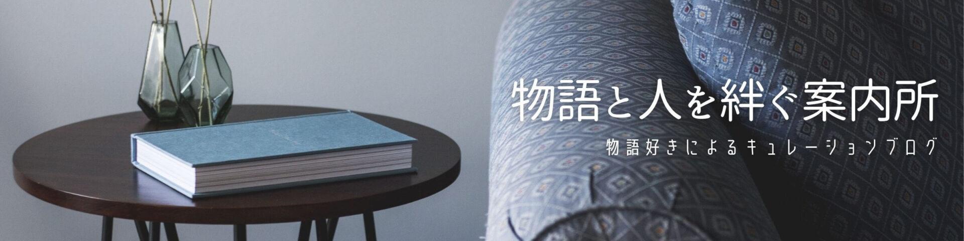 OshiBakoヘッダー画像